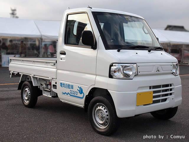三菱・ミニキャブMiEVトラック